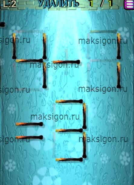Как сделать в Майнкрафте ведро как сделать ведро