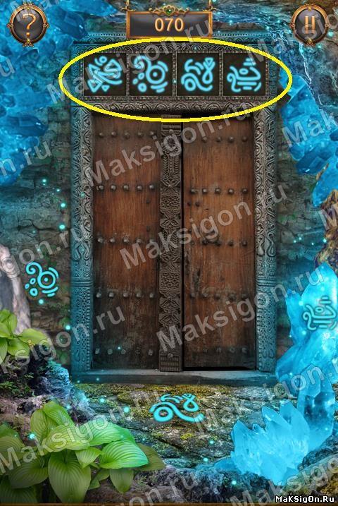 100 Дверей Невероятный мир 2 уровень 1 2 3 4 5 6 7 8 9 10 прохождение | Ответы