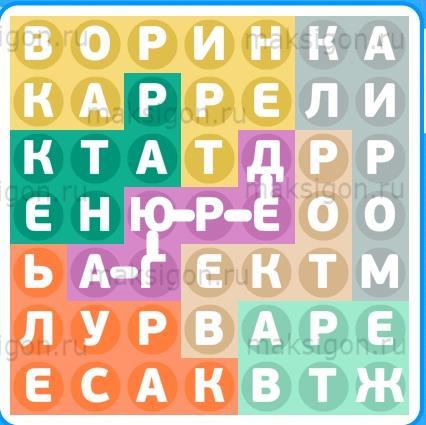 Найди слова - Космос (1 - 12). Ответы на различные игры в социальных сетях