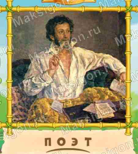 Ответы на игру 4 фотки 1 Слово новый фотография