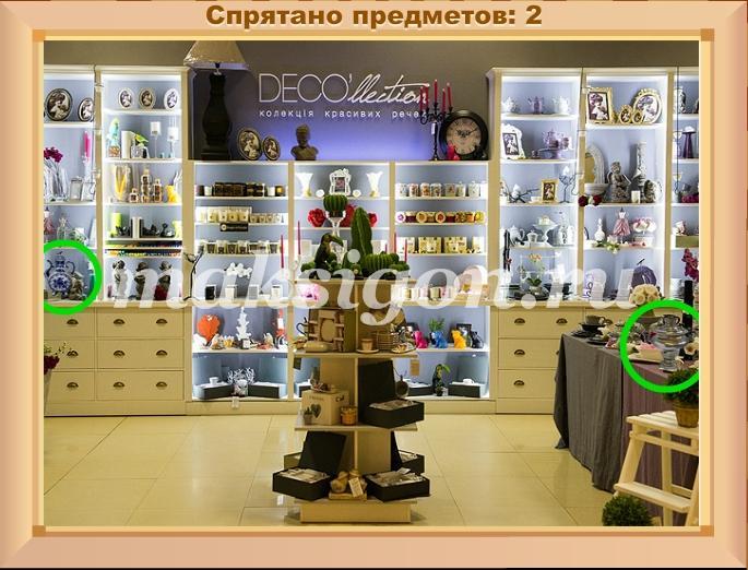 Воробьевский неизвестный на булгаков. - юрий свидании