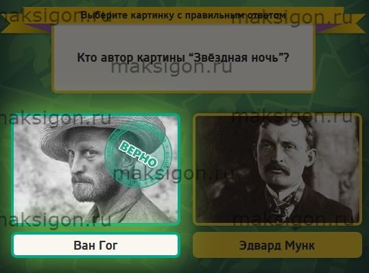 Четыре картинки одно слово 4 букв ответы в картинках